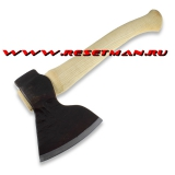 Carving Axe Big 1,3 kg